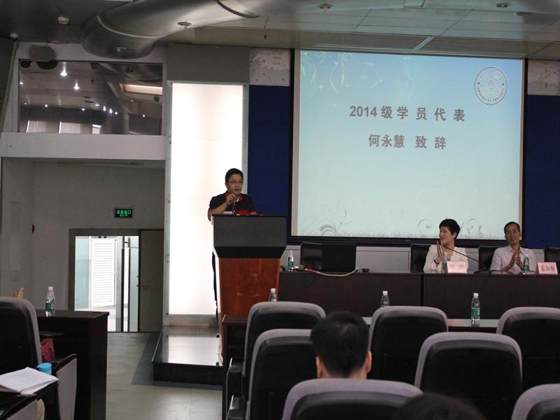 厦门大学在职研究生学员代表讲话