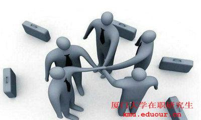厦门大学在职研究生企业管理几年毕业